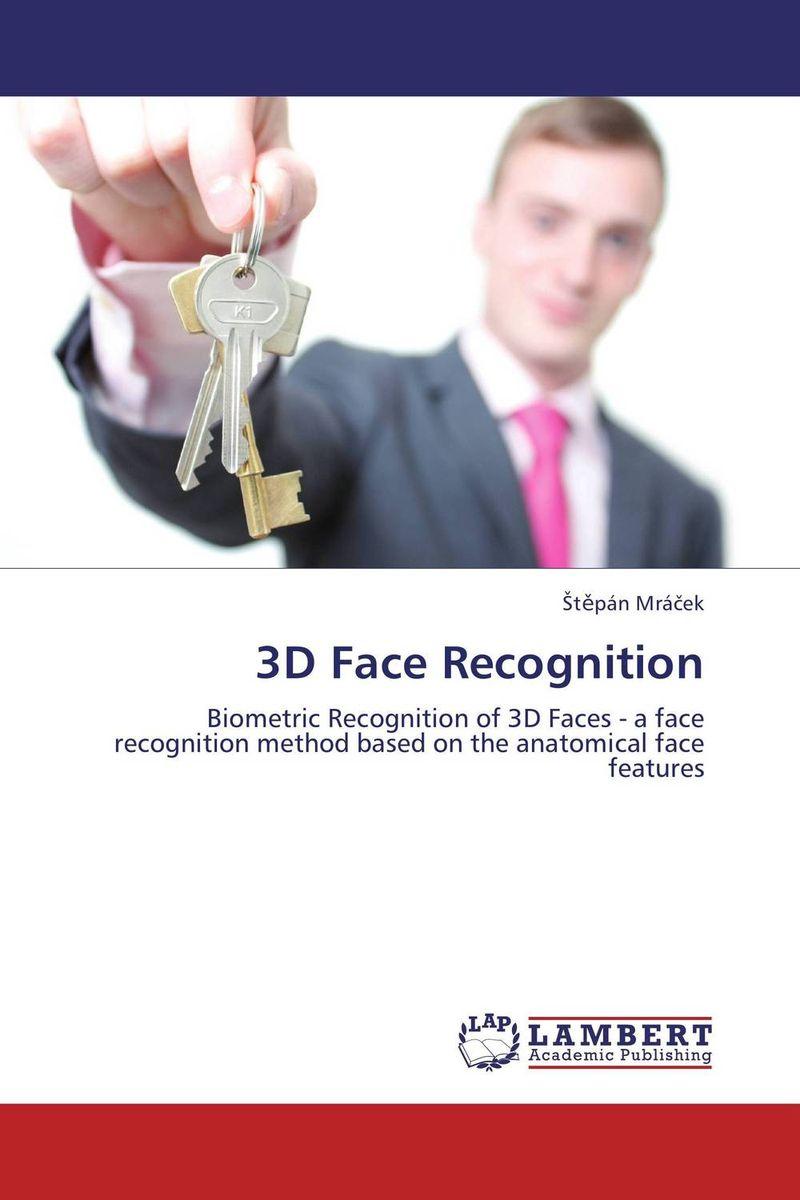 Stepan Mracek. 3D Face Recognition