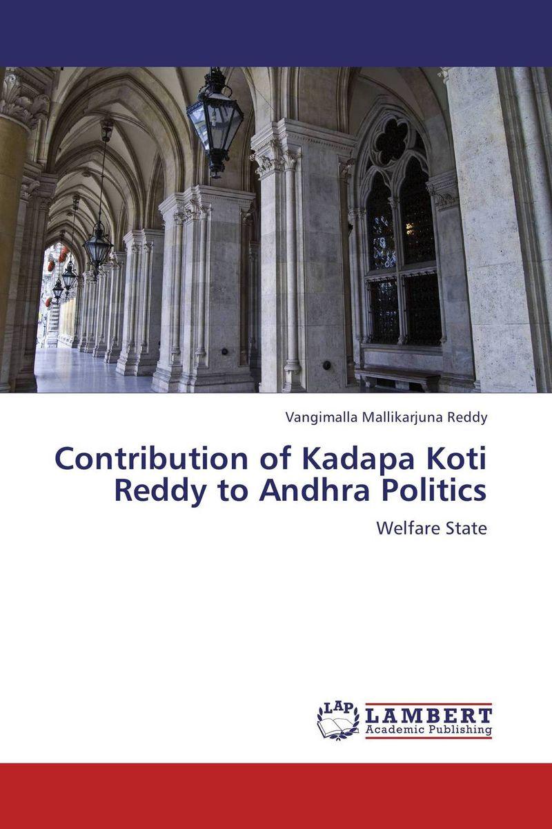 Vangimalla Mallikarjuna Reddy Contribution of Kadapa Koti Reddy to Andhra Politics sahar bazzaz forgotten saints – history power and politics in the making of modern morocco
