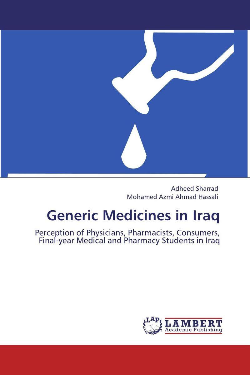 Generic Medicines in Iraq женские часы michael kors mk3547