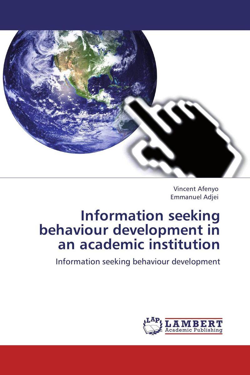 Information seeking behaviour development in an academic institution набор для бритья p