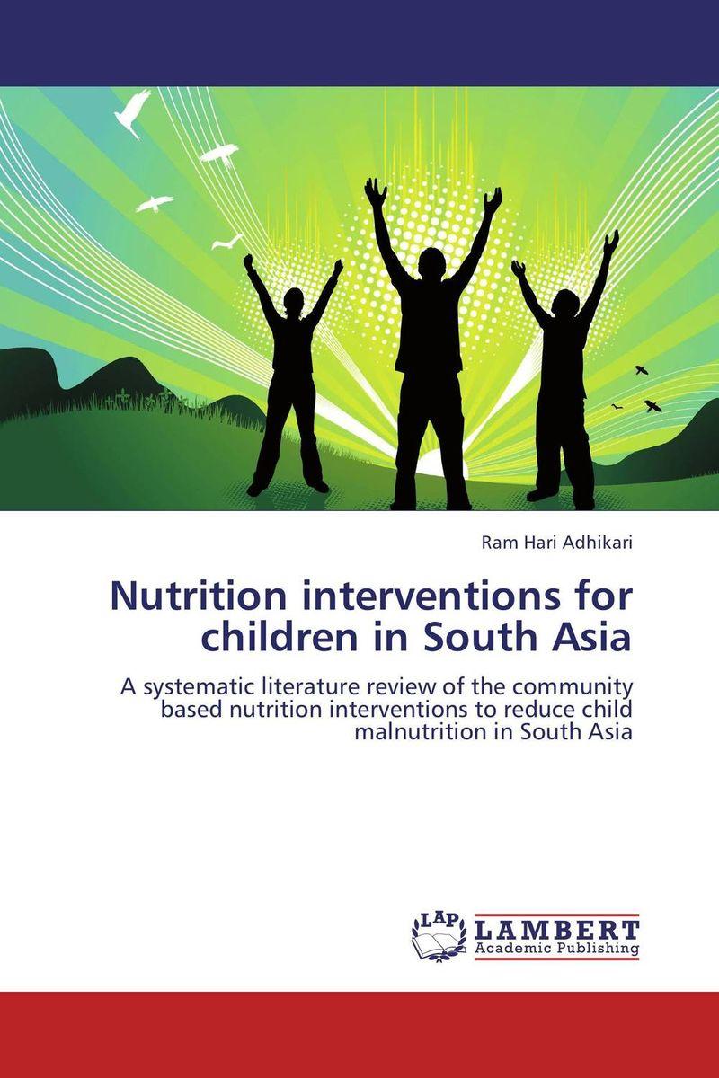 Ram Hari Adhikari Nutrition interventions for children in South Asia rakesh kumar dubey and hari har ram bottlegourd breeding