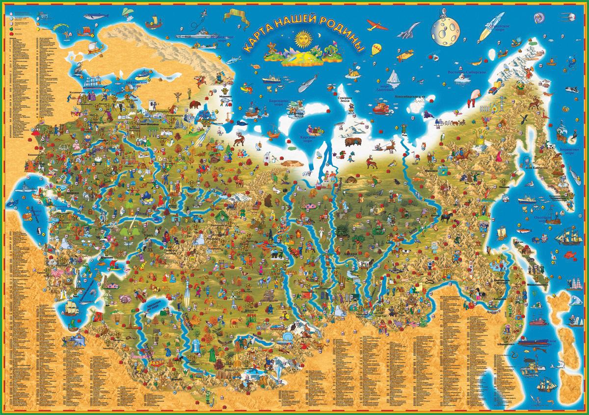 Карта нашей Родины. Для детей