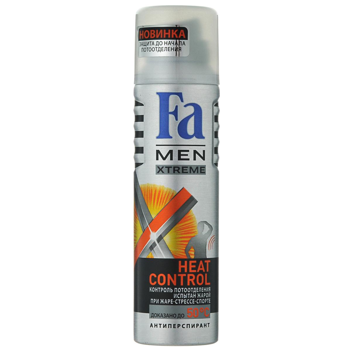 FA MEN Xtreme Дезодорант-аэрозоль Heat Control, 150 млHG 5585FA MEN Xtreme Heat Control. При повышении температуры усовершенствованная формула усиливает уровень защиты для экстремального контроля над потом в любой ситуации. Инновационная технология Sweat Detect борется с потом еще до его появления. Клинические испытания доказали эффективную защиту против пота и запаха, даже в экстремально жарких условиях. Протестирован при t до 50°C.Также почувствуйте притягательную свежесть, принимая душ с гелем для душа Fa Men Xtreme.