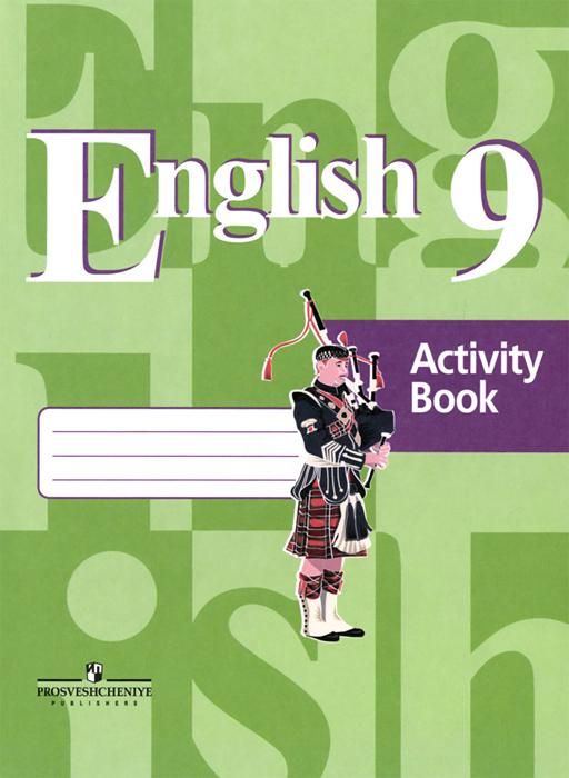 English 9: Activity Book / Английский язык. 9 класс. Рабочая тетрадь  английский язык 9 класс рабочая тетрадь вертикаль фгос