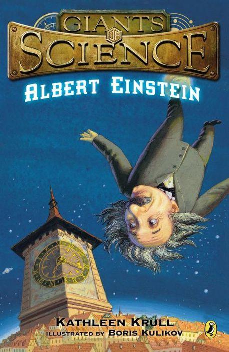 Kathleen Krull. Albert Einstein