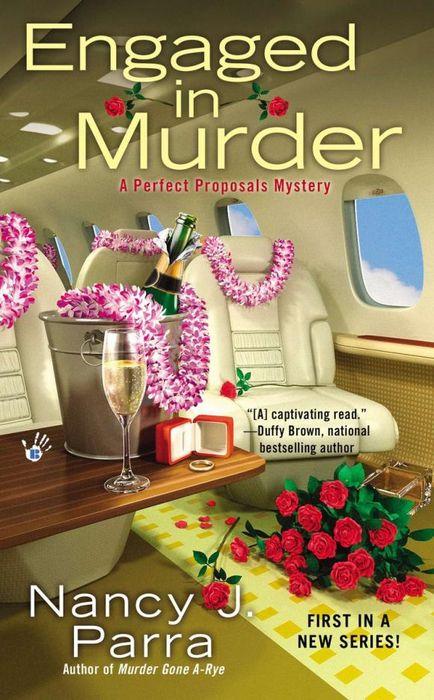 Nancy J. Parra Engaged in Murder nancy кукла нэнси в малиновой юбке плетение косичек nancy