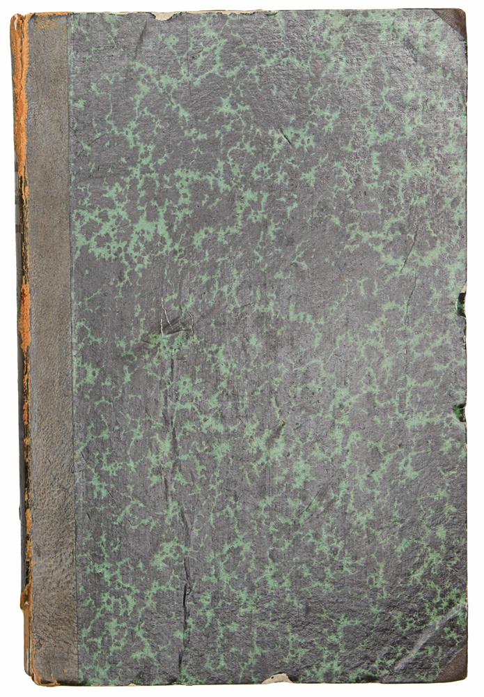Журнал Русского Химического общества. Том II за 1870 год Типография В. Демакова