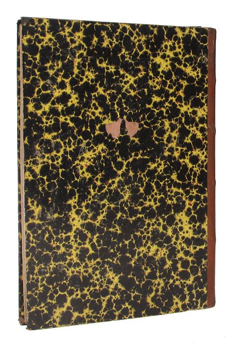 При мегадим, т.е. лакомствоПК301004_лимонный, салатовыйВильна, 1896 год. Типография Вдова и бр. Ромм. Владельческий переплет. Сохранность хорошая. Один из важнейших комментариев к своду законов Шульхан арух создал в 1760 году раввин Иосеф Теомим (1712-1792) и озаглавил его При мегадим (Лакомый плод). В При мегадим разъясняются галахические взгляды двух выдающихся законоучителей предыдущего поколения - раввина Давида Алеви, написавшего книгу Турей заав (Золотые ряды), и раввина Шабтая Акоэна, написавшего книгу Сифтей коэн (Уста священника). На основе глубочайшего анализа и сопоставления мнений этих законоучителей раввин Йосеф Теомим возводит стройную логическую конструкцию, ведущую к псаку - окончательному галахическому решению. По свидетельству учеников, раввин Йосеф Теомим в течение двадцати лет углубленно изучал талмудический трактат Хулин, посвященный шхите - ритуальному зарезанию скота. И лишь повторив этот трактат - со всеми комментариями - ровно сто один раз, он приступил к написанию книги...