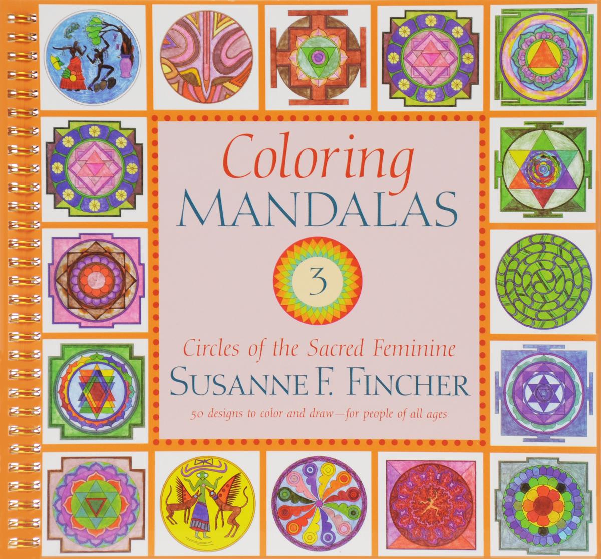 Susanne F. Fincher Coloring Mandalas 3: Circles of the Sacred Feminine sacred 3