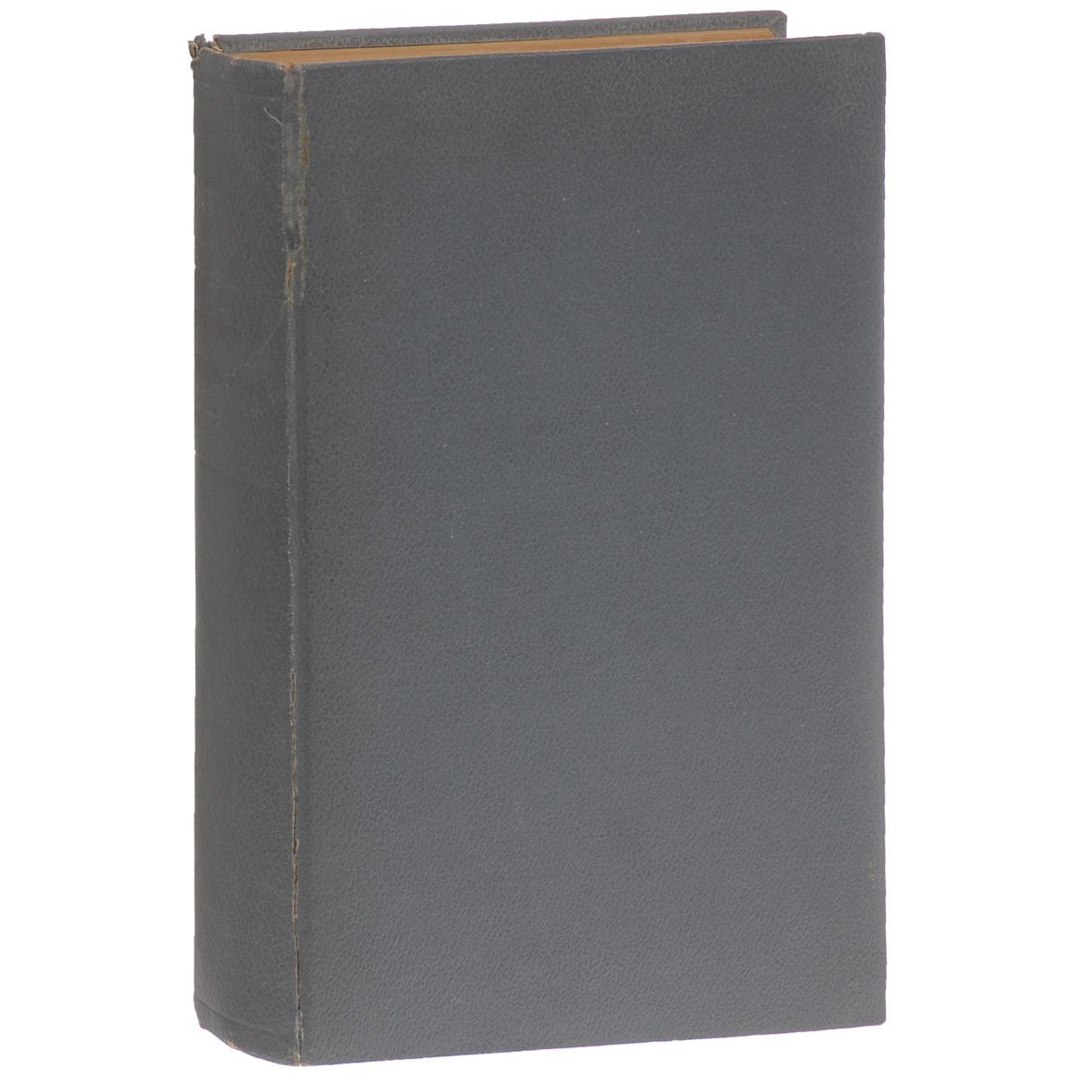 Handbuch der Klassischen Altertums-Wissenschaft in systematischer Darstellung: Einleitende und Hilfsdisziplinen