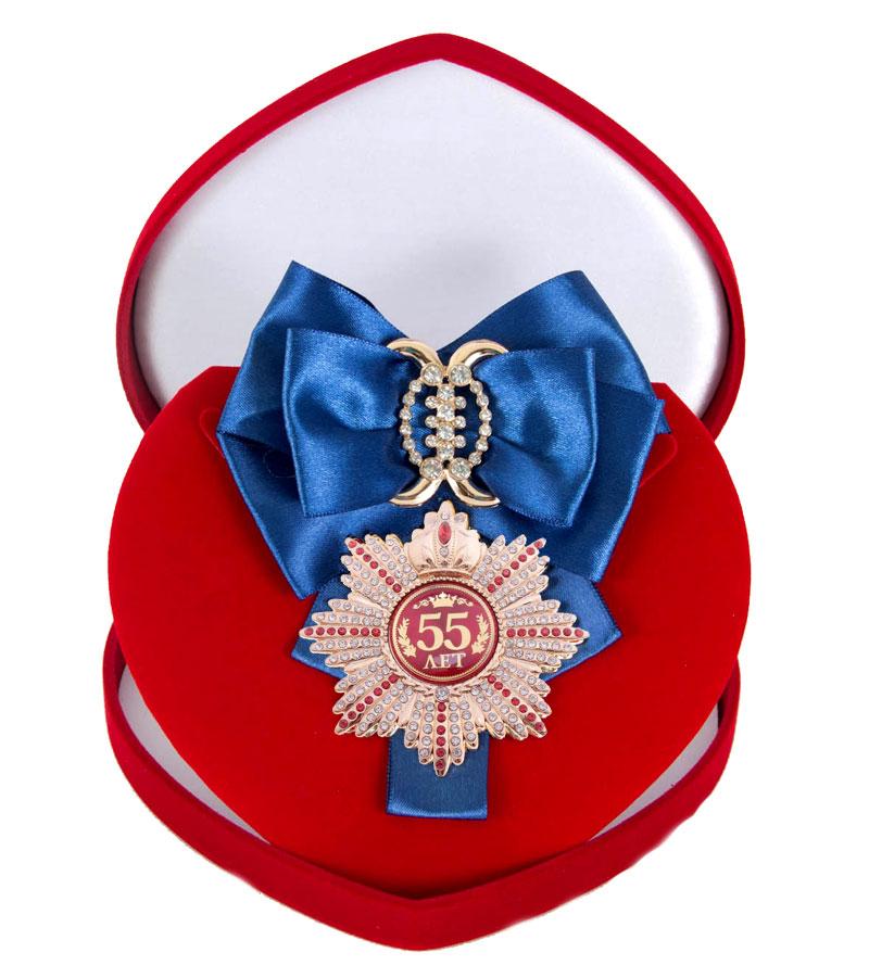 Орден Город Подарков Юбилей 55, цвет ленты: синий, в футляреUP210DFХороший памятный подарок - большой подарочный орден на атласной ленте, украшенный стразами и упакованный в изящный бархатный футляр.
