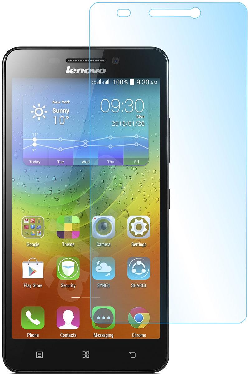 Skinbox защитное стекло для Lenovo A7000, глянцевое53119Защитное стекло Skinbox для Lenovo A7000 предназначено для защиты поверхности экрана от царапин,потертостей, отпечатков пальцев и прочих следов механического воздействия. Оно имеет окаймляющуюзагнутую мембрану последнего поколения, а также олеофобное покрытие. Изделие изготовлено из закаленногостекла высшей категории, с высокой чувствительностью и сцеплением с экраном.