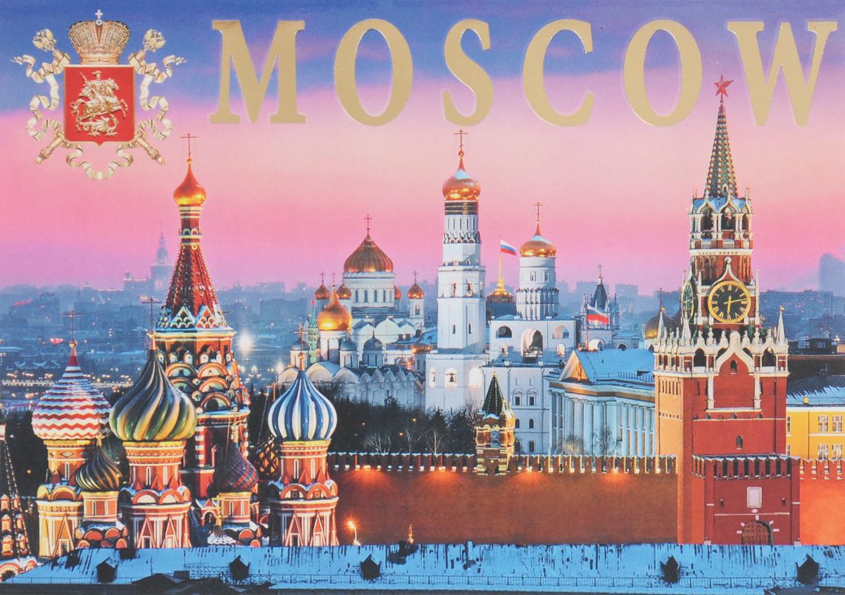 Москва / Moscow (набор из 16 открыток) календарь настольный 2017 на спирали москва moscow