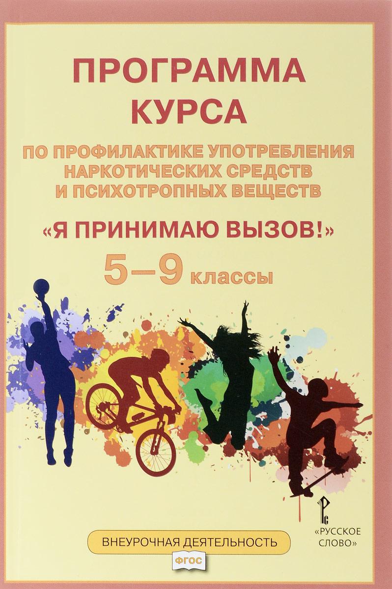 Н. И. Цыганкова, О. В. Эрлик