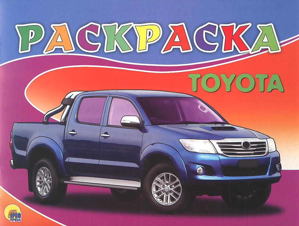 Toyota. Раскраска