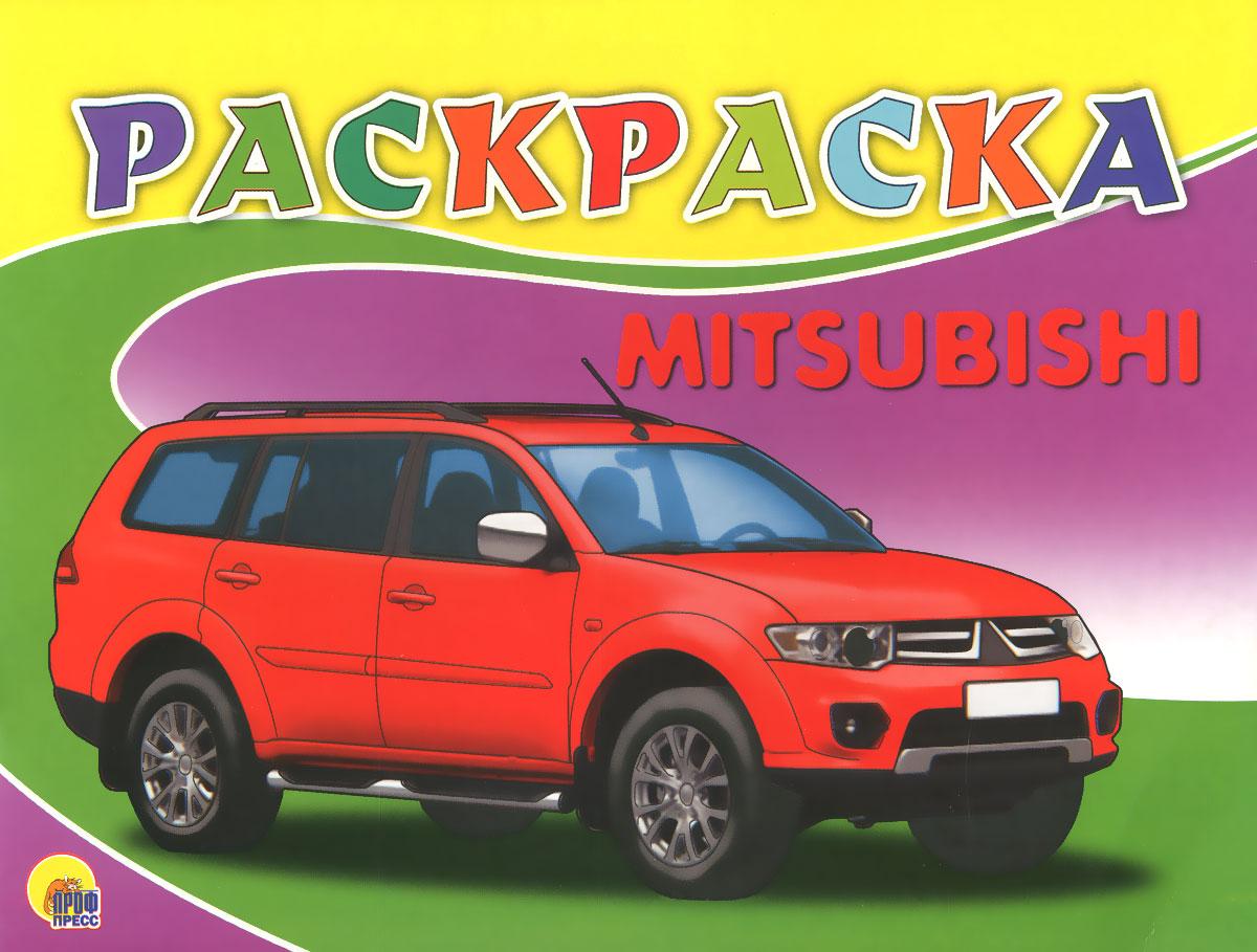 Mitsubishi. Раскраска