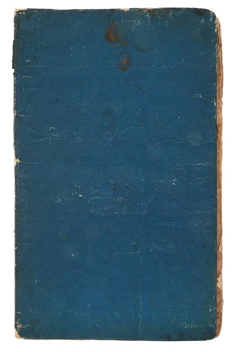 О вновь найденных древностях близ Керчи. Донесение директора Керченского музея от 29 октября 1838 года Типография Министерства Внутренних