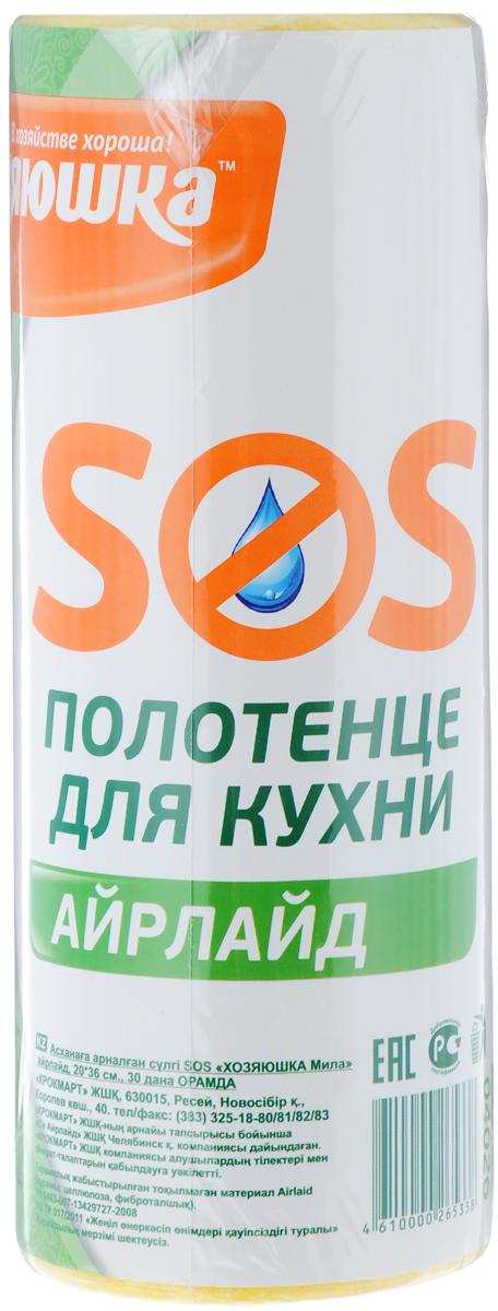 Полотенце для кухни Хозяюшка Мила SOS, цвет: желтый, 20 х 36 см, 30 шт790009Набор Хозяюшка Мила SOS состоит из 30 полотенец в рулоне, изготовленных изинновационного материала Airlaid (на основе целлюлозы из хвойных породдеревьев, полиэфирного волокна и суперабсорбентов). Это экологически чистый продукт, обладающий повышенной впитываемостью влаги(до200% собственного веса).Полотенца Хозяюшка Мила SOS станутнезаменимым атрибутом на вашей кухне!Размер полотенца: 20 х 36 см. Материал: нетканый термоскрепленный Airlaid.