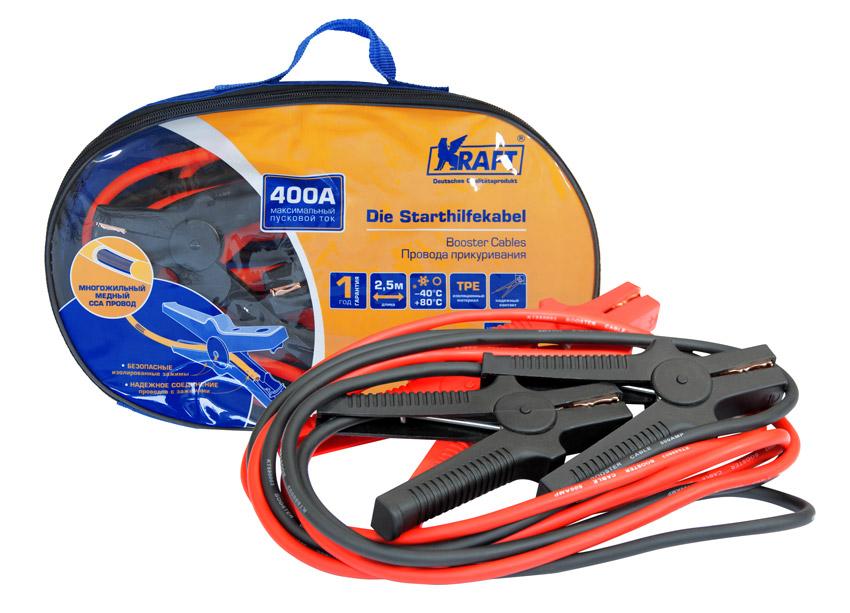 Провода прикуривания Kraft, 400АSC-FD421005400 ампер,многожильный медный ССА провод, профессиональные зажимы, рабочая тем-ра от -40°С до +80°С