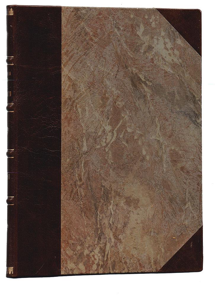 Сочинения графа Л. Н. Толстого в 2 частях. Часть 1 н ф дубровин кавказ и народы его населяющие в 2 книгах комплект