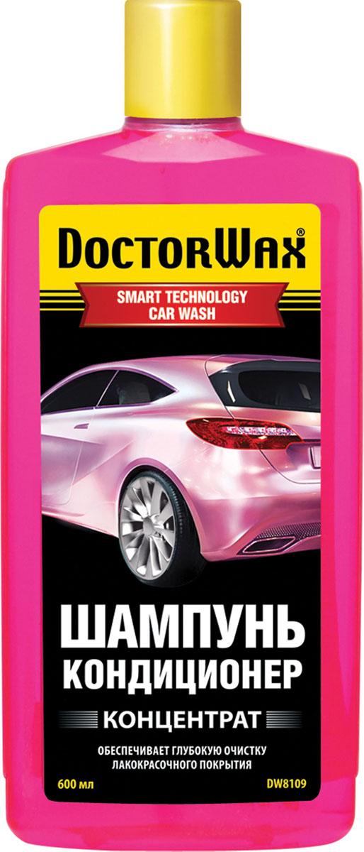 Шампунь-кондиционер (концентрат) Doctor Wax. DW 8109DAVC150Концентрированная формула шампуня образует плот- ную обволакивающую пену, обеспечивающую глубо- кую очистку лакокрасочного покрытия. Эффективно удаляет различные загрязнения из микротрещин и микропор краски. Современная высокотехноло- гичная композиция поверхностно-активных веществ позволяет безопасно удалять даже въевшиеся загряз- нения. Специальные ингредиенты усиливают яркость и блеск краски, идеально подготавливают поверх- ность для последующей полировки.