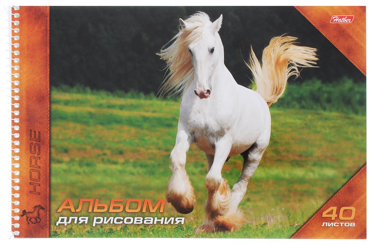 Hatber Альбом для рисования Horses 40 листов 1102072523WDАльбом для рисования Hatber Horses порадует маленького художника и вдохновит его на творчество.Альбом изготовлен из белоснежной бумаги с яркой обложкой из плотного картона, оформленной изображением бегущей лошади. Внутренний блок альбома, соединенный металлической спиралью, состоит из 40 листов.Во время рисования совершенствуется ассоциативное, аналитическое и творческое мышления. Занимаясь изобразительным творчеством, малыш тренирует мелкую моторику рук, становится более усидчивым, спокойным и приобщается к общечеловеческой культуре.