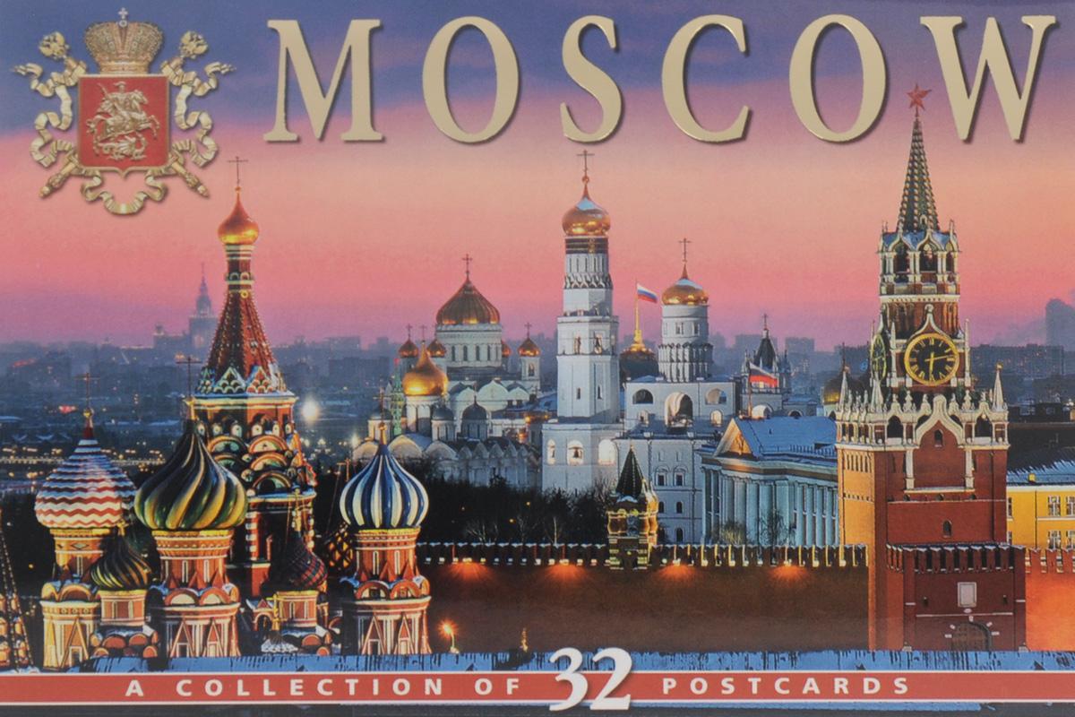 Moscow: A Collection of 32 Postcards / Москва (набор из 32 открыток) календарь настольный 2017 на спирали москва moscow