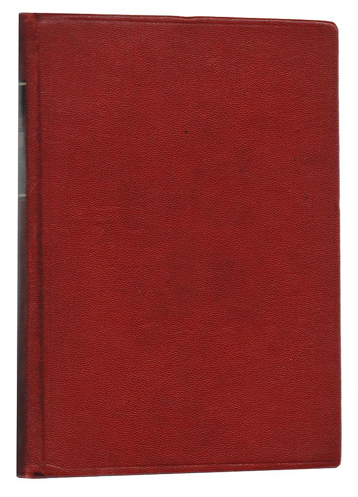 Государственные преступники Англии. Исторический очерк Лондонской башни. В 4 частях (в одной книге) Типография М. Хана 1871