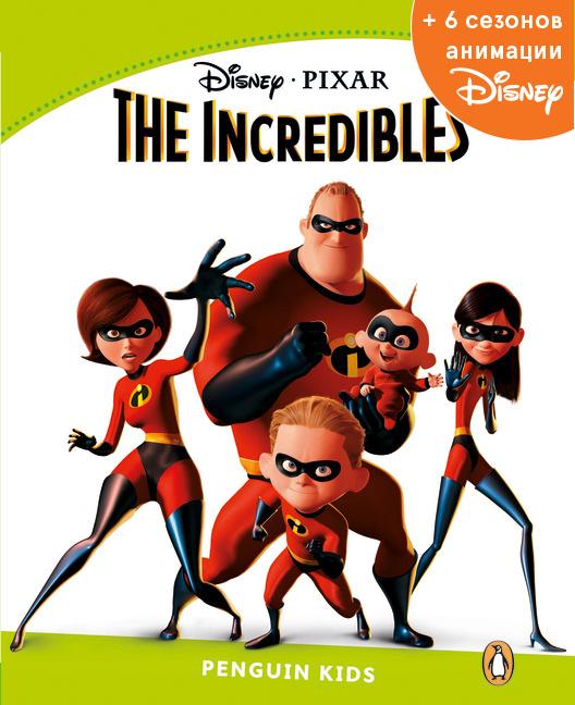 Incredibles, адаптированная книга для чтения, Уровень 4 + код доступа к анимации Disney