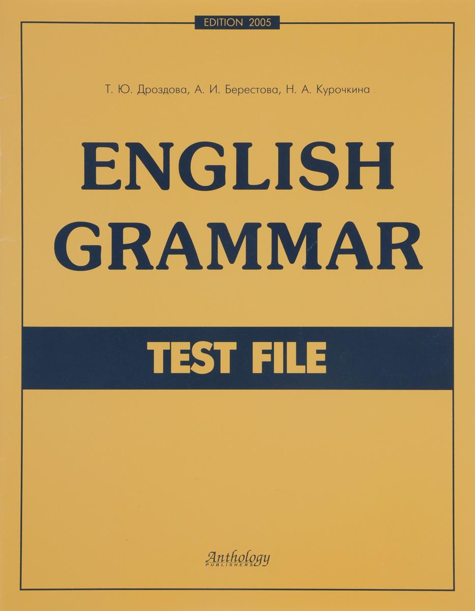 English Grammar. Test File. Учебное пособие