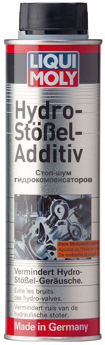 Средство для остановки шума гидрокомпенсаторов Liqui Moly Hydro-Stossel-Additiv, 0,3 л2706 (ПО)Средство Liqui Moly Hydro-Stossel-Additiv устраняет проблемы вызывающих стук гидрокомпенсаторов. Специальная формула позволяет присадке очищать самые тонкие каналы масляной системы, имеющиеся в системах газораспределения, и улучшать смазывающие свойства моторного масла. Благодаря этому гидрокомпенсаторы начинают нормально смазываться и шум от их работы пропадет. Улучшает смазывающую способность моторного масла. Очищает гидрокомпенсаторы клапанов и масляные каналы. Можно использовать для двигателей с турбонаддувом и катализатором. Устраняет шумы гидрокомпенсаторов при работе двигателя. Товар сертифицирован.