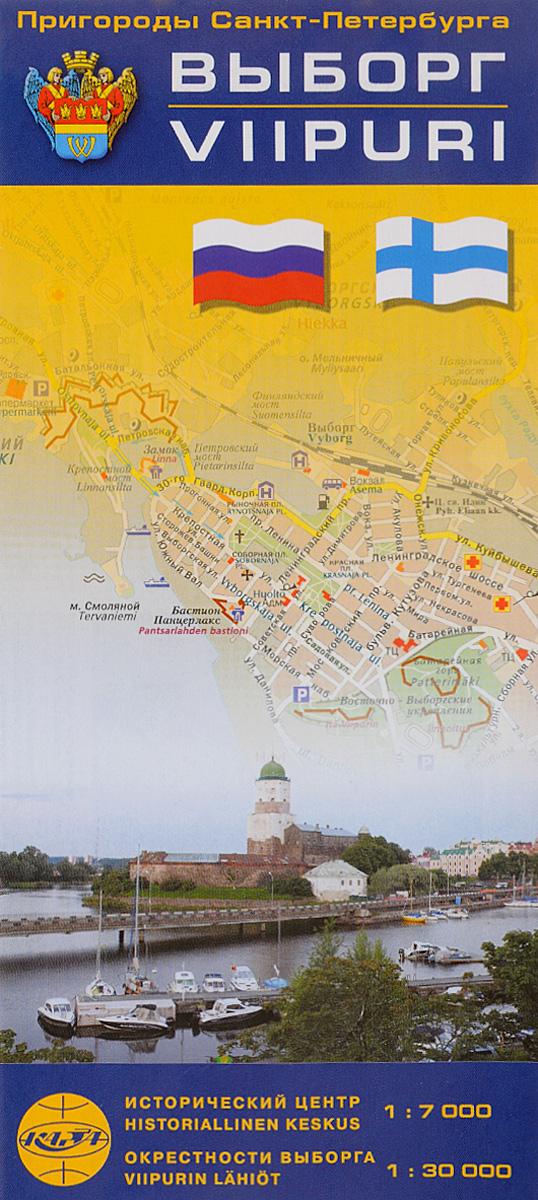 Пригороды Санкт-Петербурга. Выборг. Карта выборг бытовку б у