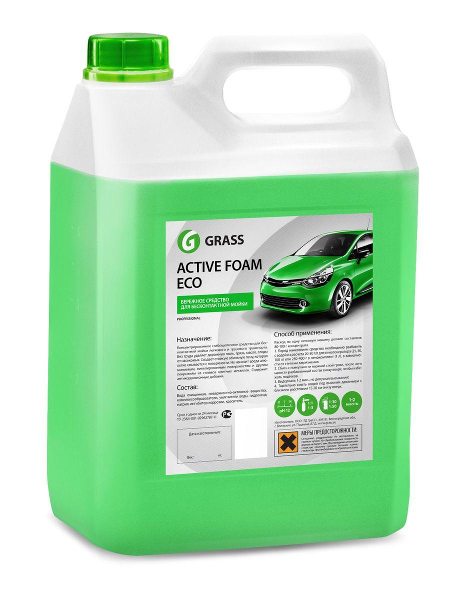 Активная пена Grass Active Foam ECO, 5,8 кг1004900000360Активная пена Grass Active Foam ECO - это концентрированное, высокопенное, однокомпонентное средство для бесконтактной мойки автомобиля. Без труда удаляет дорожную пыль, грязь, масло, следы от насекомых. Создает стойкую, обильную пену, которая легко смывается с поверхности. Не наносит вреда алюминиевым, никелированным поверхностям и другим покрытиям из сплавов цветных металлов. Содержит антикоррозионные добавки.Перед нанесением средство необходимо разбавить с водой из расчета 1:30-1:50 (20-30 г/л) для пеногенератора (20,50,100 л) или 1:1-1:4 (200-500 г) в пенокомплект (1 л).Товар сертифицирован.