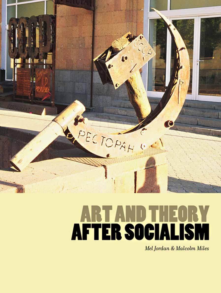 Art and Theory After Socialism elvan люстра elvan mx12501 5