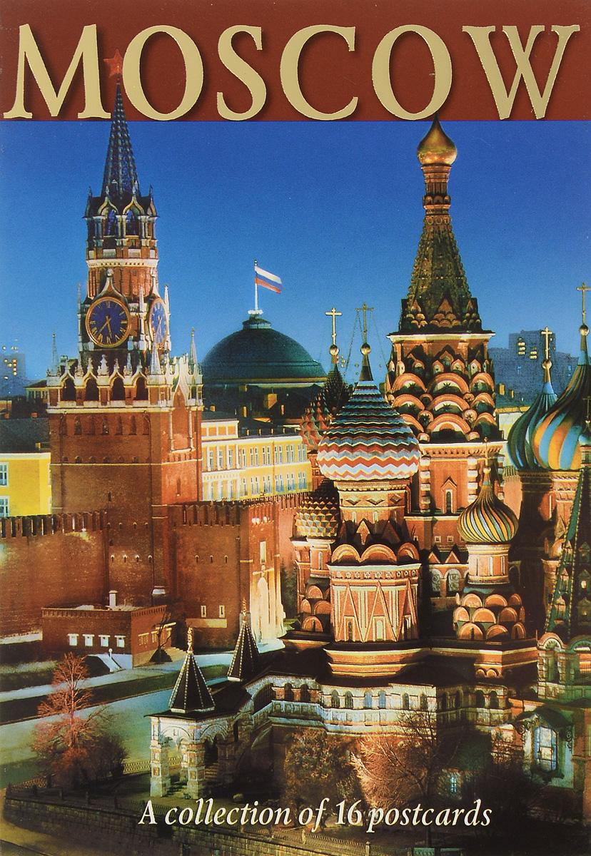 Moscow / Москва (набор из 16 открыток) календарь настольный 2017 на спирали москва moscow