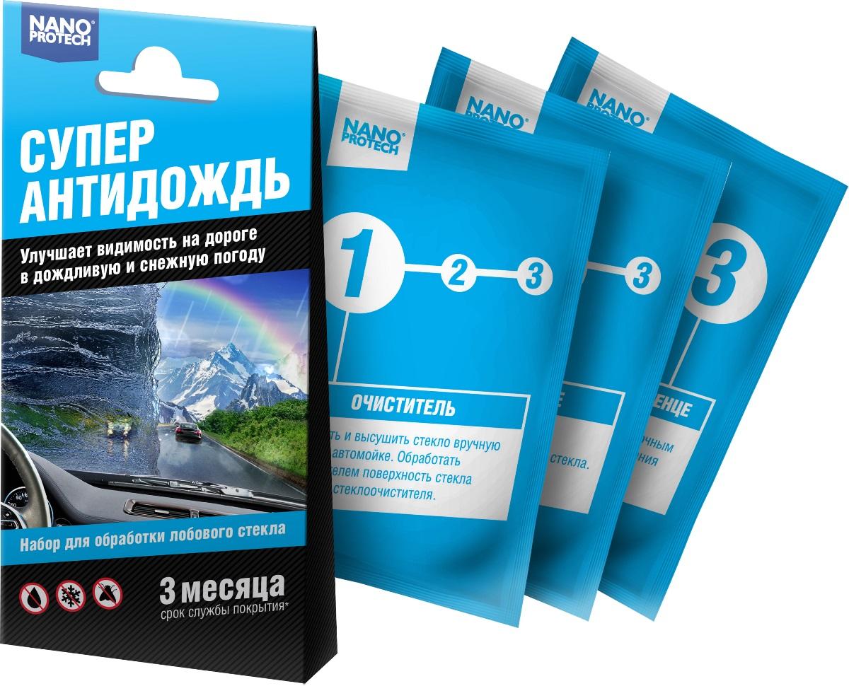 Комплект салфеток для обработки автомобильного стекла NANOPROTECH Супер АнтидождьDAVC150Уникальное средство, обеспечивающее долговременную защиту (от 3-х месяцев) стекол и зеркал от дождя, грязи, снега, механического износа. Незаменимо при вождении в пасмурную и снежную погоду. Обеспечивает безопасность и комфорт движения.Микронеровности - причина задержки воды на стеклянной поверхности. Средство проникает в микротрещины, заполняет их, создает эффект лотоса на поверхности.Прочное невидимое нанопокрытие обеспечивает защиту от влаги надолго.