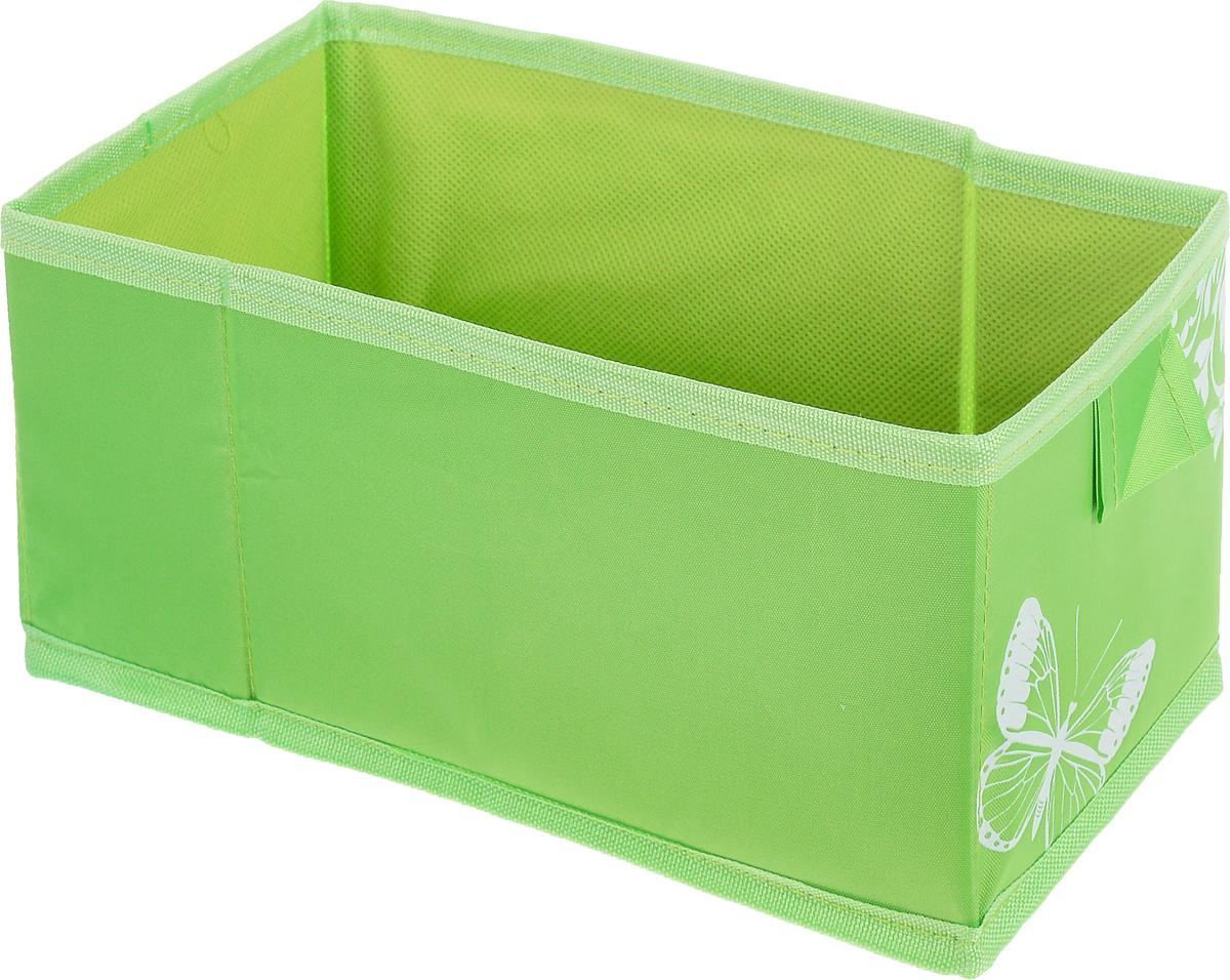 Коробка для хранения Hausmann Butterfly, цвет: салатовый, 13 x 27 x 12,5 см10503Коробка для хранения вещей Hausmann Butterfly поможет легко организовать пространство в шкафу или в гардеробе. Изделие выполнено из нетканого материала и полиэстера. Коробка держит форму благодаря жесткой вставке из картона, которая устанавливается на дно.Боковая поверхность оформлена красивым принтом с изображением бабочек. В такой коробке удобно хранить нижнее белье, ремни и различные аксессуары. Размер кофра (в собранном виде): 13 x 27 x 12,5 см.