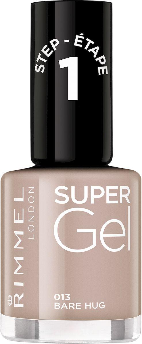 Rimmel Super Gel Nail polish Гель-лак для ногтей, тон 013 тауповый, 12 млRA-Коллекция эксклюзивных оттенков от Кейт Мосс для еще более модного гелевого маникюра! STEP 1