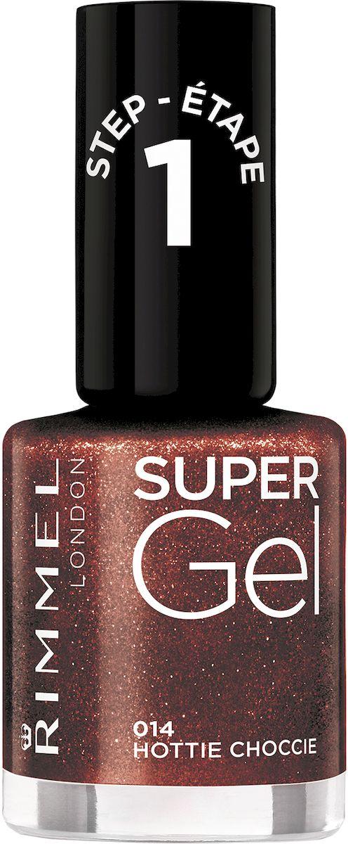 Rimmel Super Gel Nail polish Гель-лак для ногтей, тон 014 шоколадный с шиммером, 12 мл1301210Коллекция эксклюзивных оттенков от Кейт Мосс для еще более модного гелевого маникюра! STEP 2