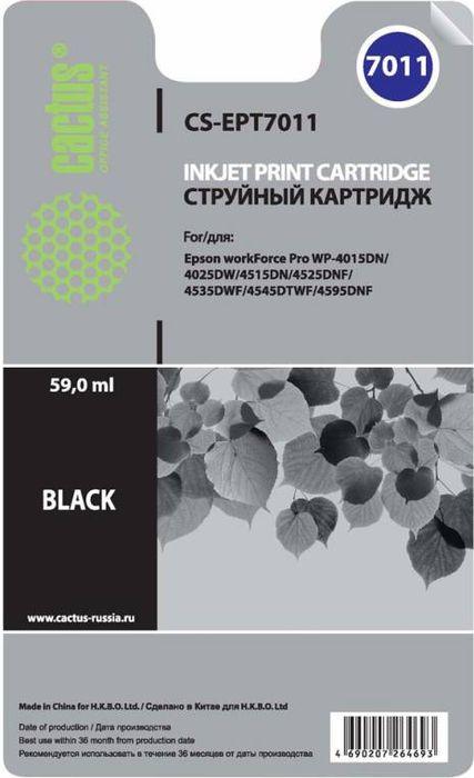 Cactus CS-EPT7011, Black картридж струйный для Epson WF-4015/4020/4025/4095/4515/4525CS-EPT009Картридж Cactus CS-EPT7011 для струйных принтеров Epson WF-4015/4020/4025/4095/4515/4525.Расходные материалы Cactus для печати максимизируют характеристики принтера. Обеспечивают повышенную четкость изображения и плавность переходов оттенков и полутонов, позволяют отображать мельчайшие детали изображения. Обеспечивают надежное качество печати.