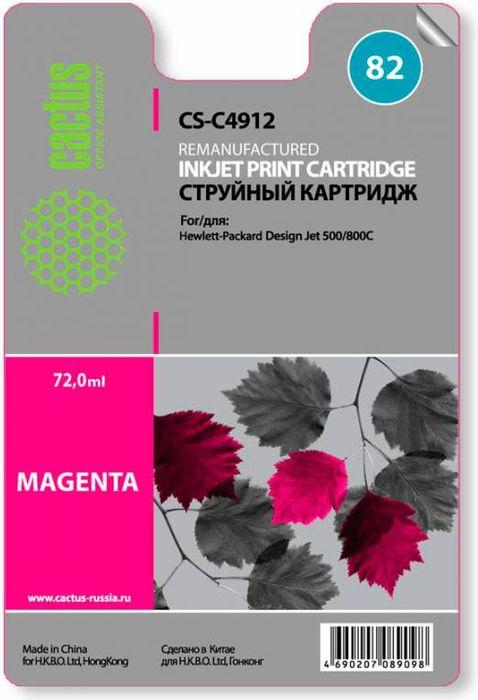 Cactus CS-C4912 №82, Magenta картридж струйный для HP DJ 500/800CCS-C723CКартридж Cactus CS-C4912 №82 для струйных принтеров HP DJ 500/800C.Расходные материалы Cactus для печати максимизируют характеристики принтера. Обеспечивают повышенную четкость изображения и плавность переходов оттенков и полутонов, позволяют отображать мельчайшие детали изображения. Обеспечивают надежное качество печати.
