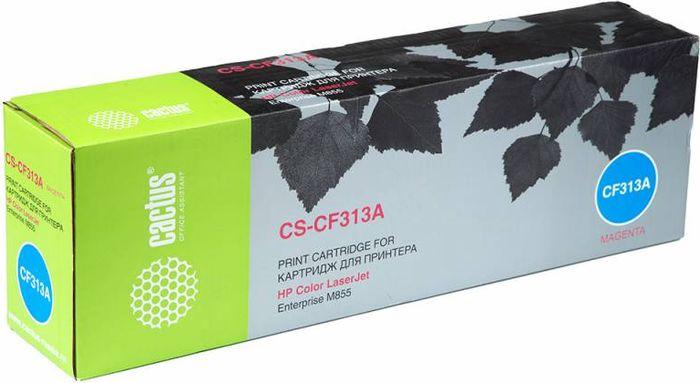 Cactus CS-CF313A, Magenta тонер-картридж для HP CLJ Ent M855NV-713Тонер-картридж Cactus CS-CF313A для лазерных принтеров HP CLJ Ent M855. Расходные материалы Cactus для лазерной печати максимизируют характеристики принтера. Обеспечивают повышенную чёткость чёрного текста и плавность переходов оттенков серого цвета и полутонов, позволяют отображать мельчайшие детали изображения. Гарантируют надежное качество печати.