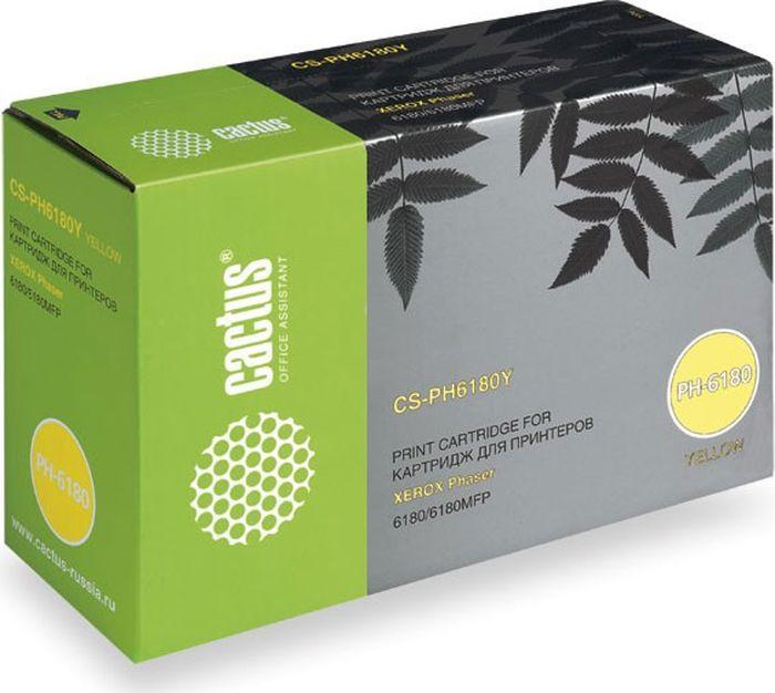 Cactus CS-PH6180Y 113R00725, Yellow тонер-картридж для Xerox Phaser 6180/6180mfpCS-R2320DТонер-картридж Cactus CS-PH6180Y 113R00725 для лазерных принтеров Xerox Phaser 6180/6180mfp. Расходные материалы Cactus для лазерной печати максимизируют характеристики принтера. Обеспечивают повышенную чёткость чёрного текста и плавность переходов оттенков серого цвета и полутонов, позволяют отображать мельчайшие детали изображения. Гарантируют надежное качество печати.
