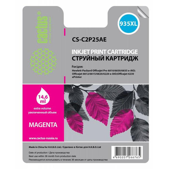 Cactus CS-C2P25AE №935XL, Magenta картридж струйный для HP DJ Pro 6230/6830CS-C711CCactus CS-C2P24AE №935XL для струйных принтеров HP DJ Pro 6230/6830.Расходные материалы Cactus для печати максимизируют характеристики принтера. Обеспечивают повышенную четкость изображения и плавность переходов оттенков и полутонов, позволяют отображать мельчайшие детали изображения. Обеспечивают надежное качество печати.