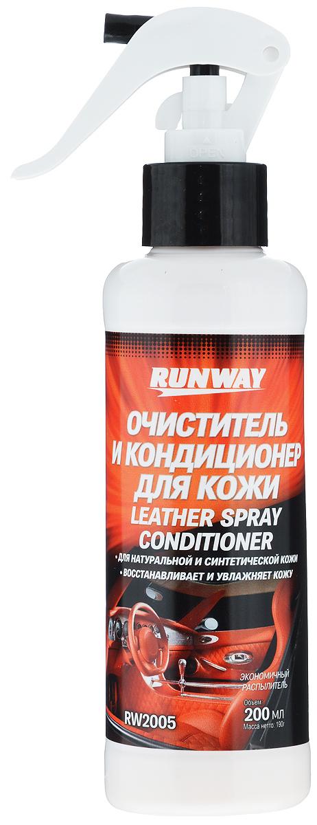 Очистититель и кондиционер для кожи Runway, 200 млRC-100BWCУниверсальный очиститель и кондиционер Runway отлично очищает натуральную и синтетическую кожу за одно применение. Восстанавливает и смягчает структуру кожи благодаря содержанию ланолина, защищает поверхность от выгорания и растрескивания. Увлажняет кожу, возвращая ей первоначальный вид. Не содержит растворителей, не токсичен. Идеален для работы со всеми типами кожаной обивки, может использоваться в быту.