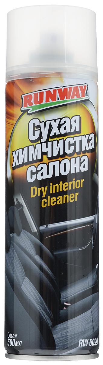Химчистка салона сухая Runway, 500 млDAVC150Сухая химчистка салона Runway превосходно очищает изделия из велюра, ткани и ковролина. Быстро удаляет даже глубоко въевшуюся грязь. Удаляет большинство свежих пятен от кофе, молока, следов губной помады. Применяется для очистки сидений, обивки дверей, потолка, напольных ковриков. Восстанавливает первозданный вид, удаляет неприятные запахи, после использования оставляет в салоне автомобиля приятный аромат спелых яблок. Может использоваться для очистки виниловых покрытий, панелей приборов и молдингов. Придает материалам антистатические свойства. Может использоваться в бытовых целях. Товар сертифицирован.