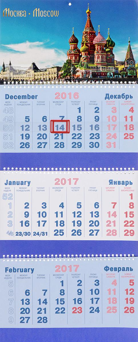 Календарь 2017 (на спирали). Дневная Москва календарь настольный 2017 на спирали москва moscow