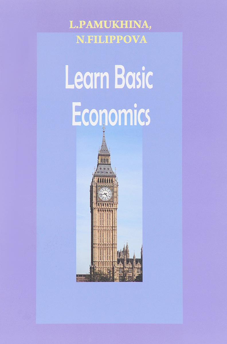 Learn Basic Economics. Учебное пособие