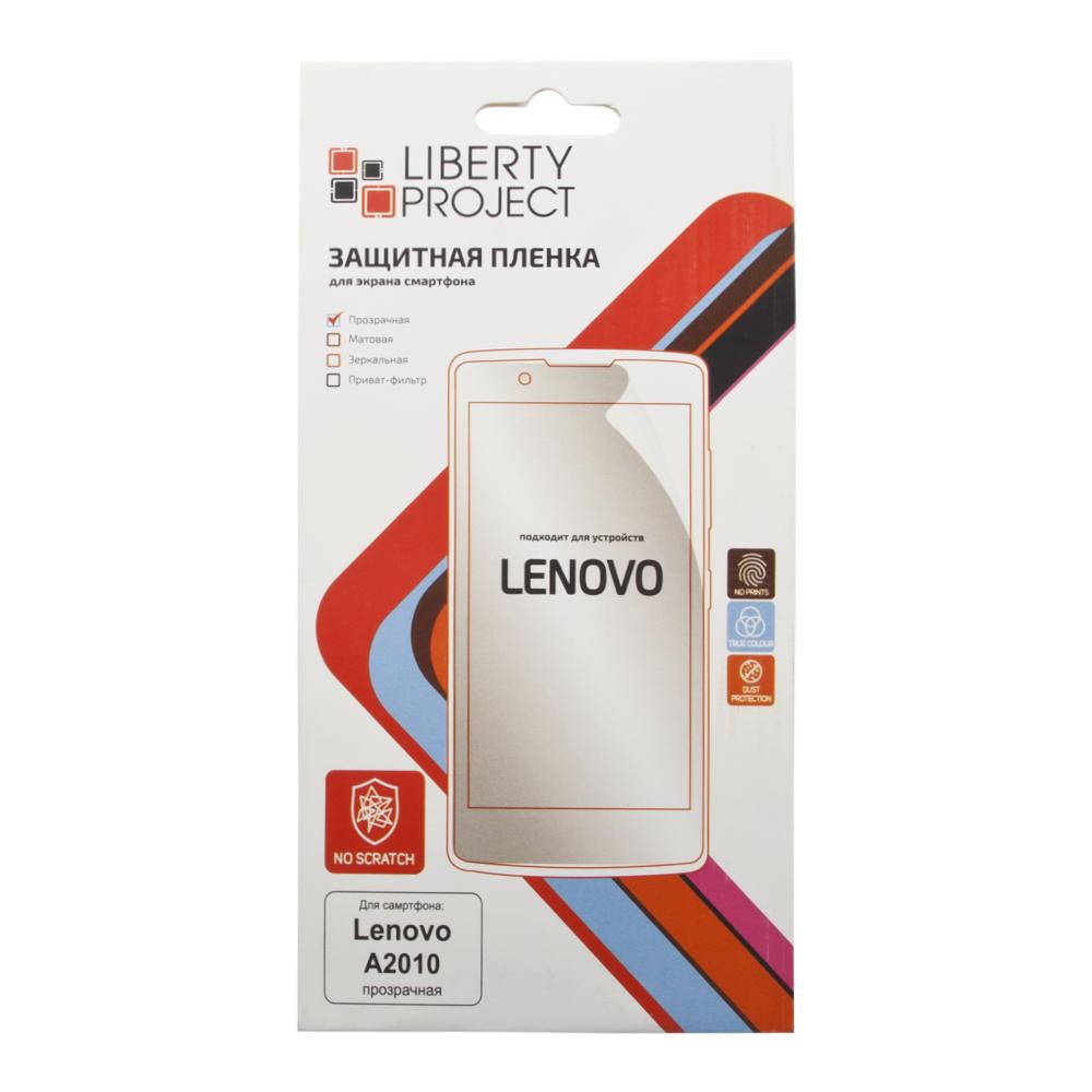 Liberty Project защитная пленка для Lenovo A2010, прозрачнаяSM000462Защитная пленка Liberty Project предназначена для защиты поверхности экрана Lenovo A2010 от царапин,потертостей, отпечатков пальцев и прочих следов механического воздействия. Структура пленки позволяет ейплотно удерживаться без помощи клеевых составов и выравнивать поверхность при небольших механическихвоздействиях. Пленка практически незаметна на экране смартфона и сохраняет все характеристикицветопередачи и чувствительности сенсора. На защитной пленке есть все технологические отверстия.