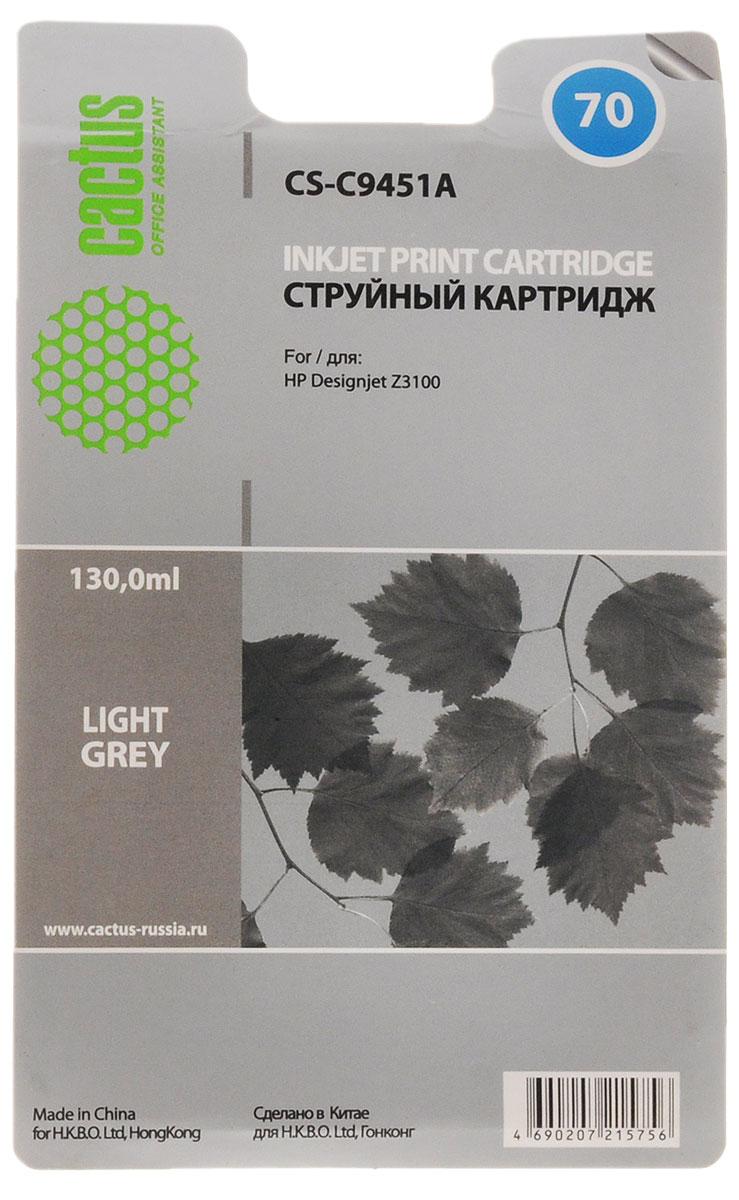 Cactus CS-C9451A №70, Light Gray картридж струйный для HP DeskJet Z3100CS-EPT342Картридж Cactus CS-C9451A №70 для струйных принтеров HP DJ Z3100.Расходные материалы Cactus для струйной печати максимизируют характеристики принтера. Обеспечиваютповышенную чёткость чёрного текста и плавность переходов оттенков серого цвета и полутонов, позволяютотображать мельчайшие детали изображения. Обеспечивают надежное качество печати.